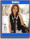 Encore 10 Blu-Ray