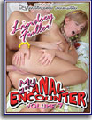 My 1st Anal Encounter 7
