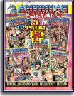 American Bukkake 5-Pack