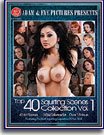 Top 40 Squirting Scenes Collection