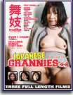Japanese Grannies Volumes 4-6