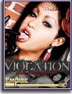 Violation of Skin Diamond