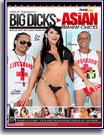 Big Dicks Asian Tranny Chicks
