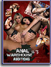 Anal Warehouse Auditions 3