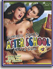 Summer Break: After School Perversions 5