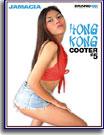 Hong Kong Cooter 5