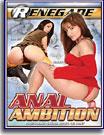 Anal Ambition