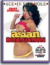 Asian Infatuation