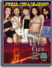 This Isn't The Joy Luck Club...It's A XXX Spoof