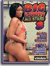 Big Booty All Stars 3