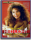 Keisha's Red Light Special