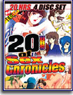 20 Hrs of Sex Chronicles 4-Pack