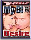 My Bi Desire 20 Hrs 4-Pack