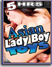 Asian Lady Boy Toys