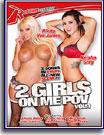 2 Girls On Me POV