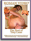 Best of Tory Lane, The