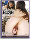 Dark Hairy Bush Pale Skin