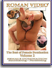 Best of Female Domination 2, The