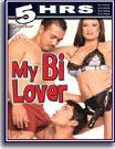 My Bi Lover 5 Hrs