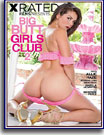 Big Butt Girls Club 2