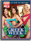 Girls Gone Wild: Greek Week