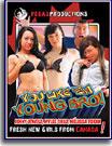 You Like 'Em Young Bro