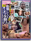 Horny Old Japanese Men Fucking 5 Cute Young Girls
