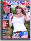 Redneck Girls: Trailer Trash Hoes