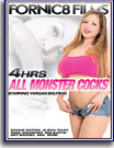 All Monster Cocks