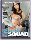 Squirt Squad