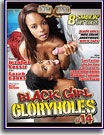 Black Girl Gloryholes 14