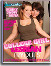 College Girl Lesbian Tryouts