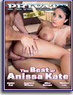 Private The Best of Anissa Kate