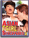 Asian T-Girl Sexcapades 2