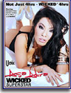 Asa Akira: Wicked Superstar