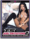 TS Ass-Initiations 2