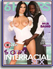 Sloppy Interracial Sex
