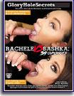 Rachele Vs Bashka