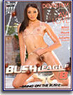Bush League 8