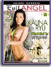 Kalina Ryu Reamed