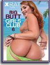 Big Butt Girls Club 6