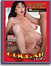 Cougar Trap 3