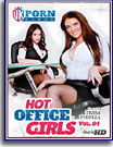 Hot Office Girls 4