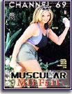Muscular MILFs 11