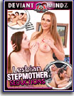 Lesbian Stepmother Seductions