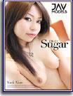 Pure Sugar
