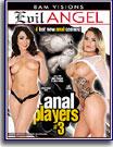 Anal Players 3
