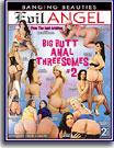 Big Butt Anal Threesomes 2