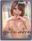 Erotic Japan 3