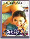 Asian Creampies 3